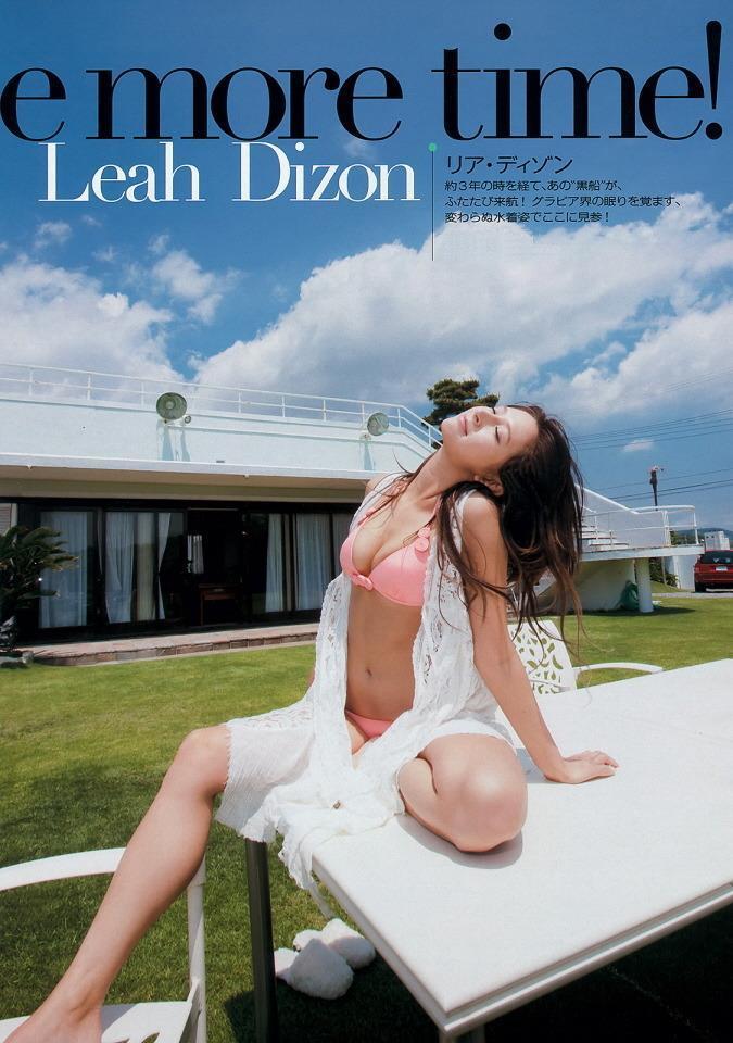 leah_dizon166.jpg