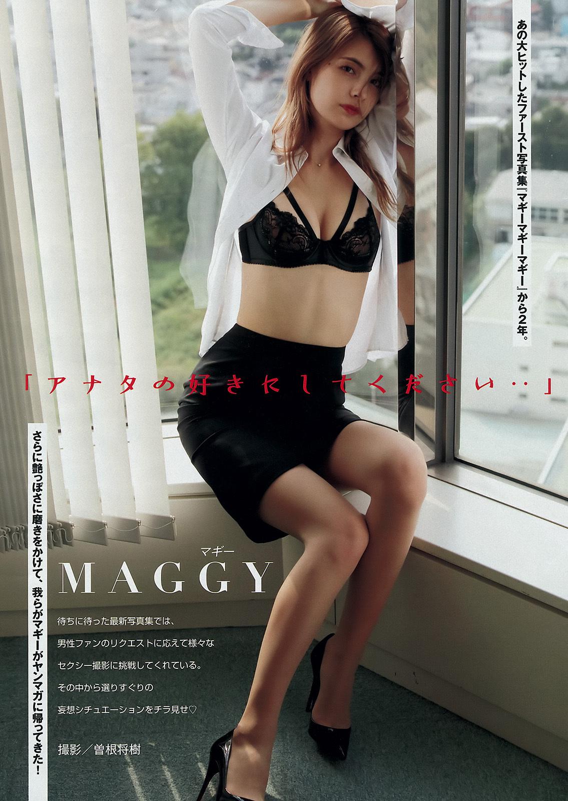 maggy142.jpg