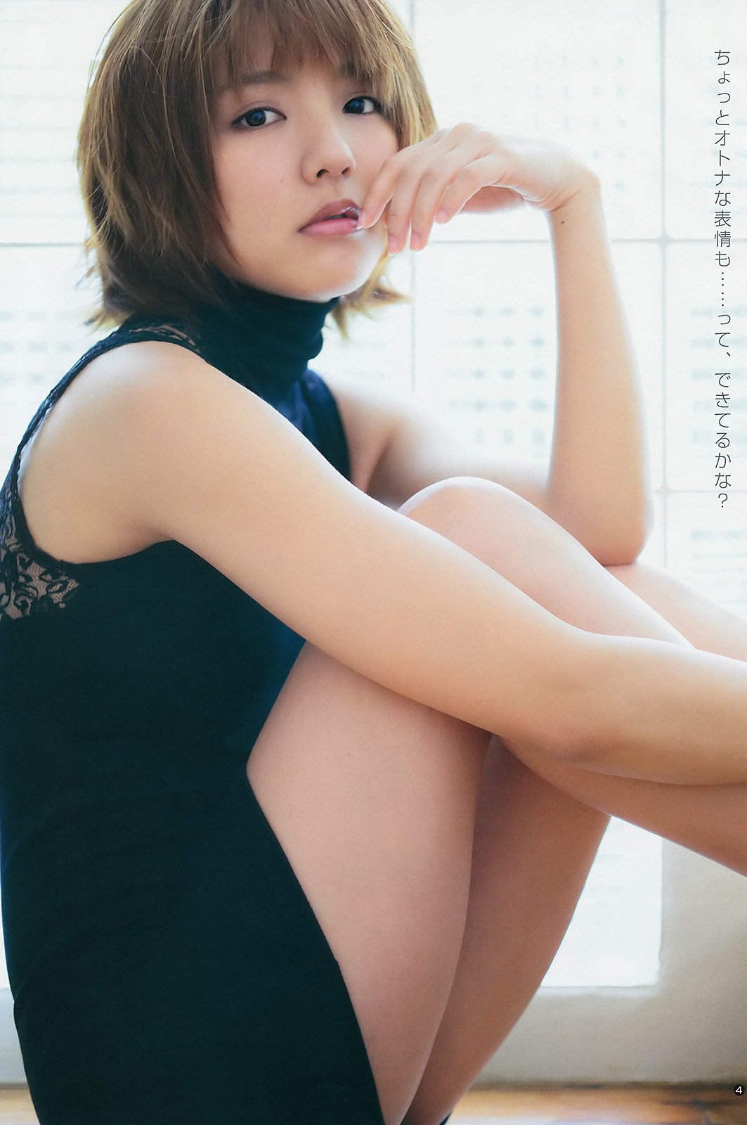 mano_erina111.jpg