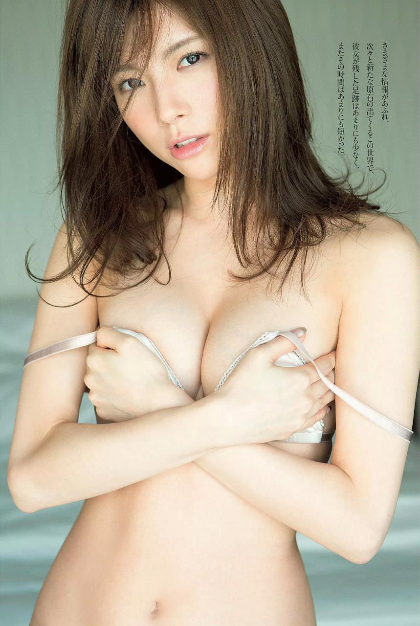 matsukawa_yuiko098.jpg