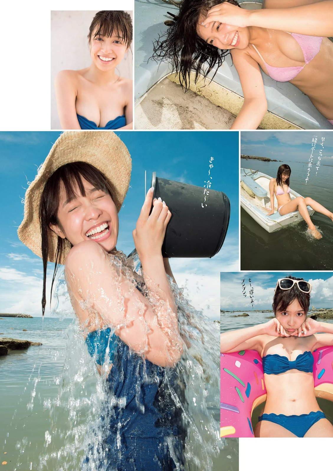 matsumoto_ai077.jpg