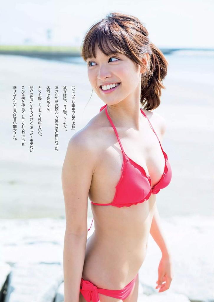 matsumoto_ai080.jpg