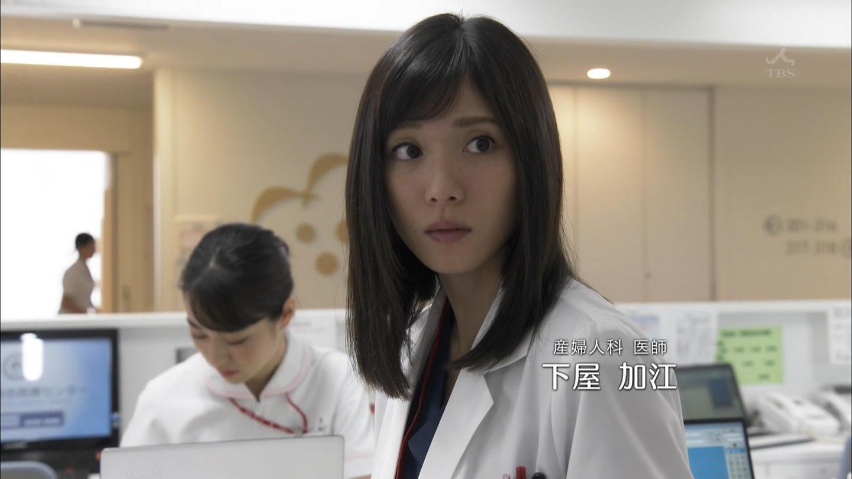 matsuoka_mayu044.jpg