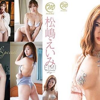 matsushima_eimi158.jpg