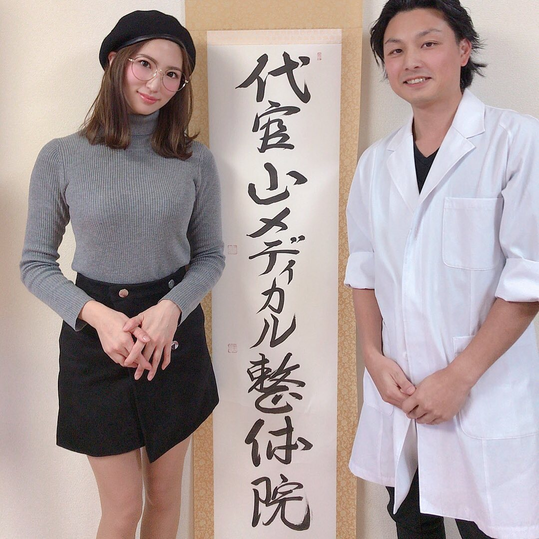 matsushima_eimi163.jpg