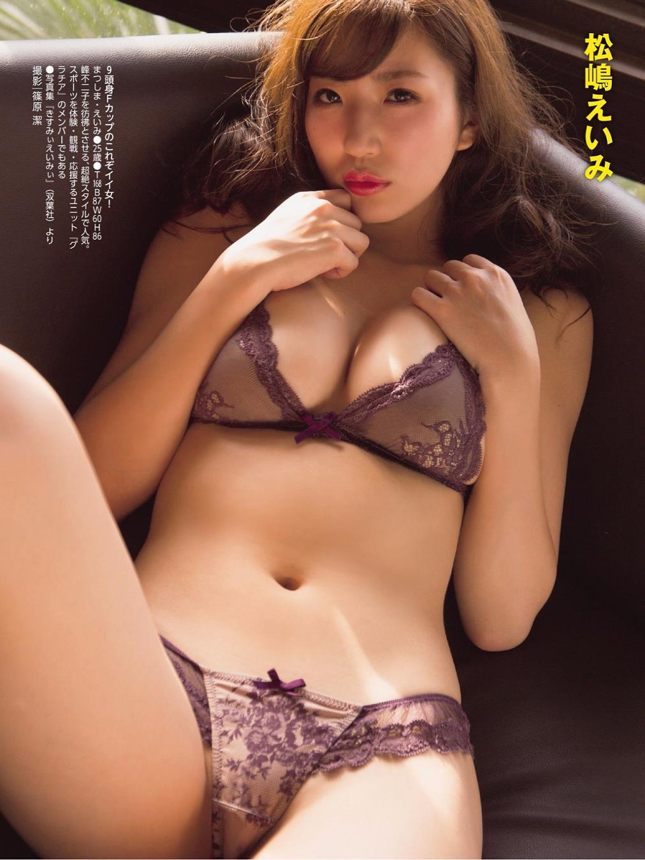 matsushima_eimi180.jpg