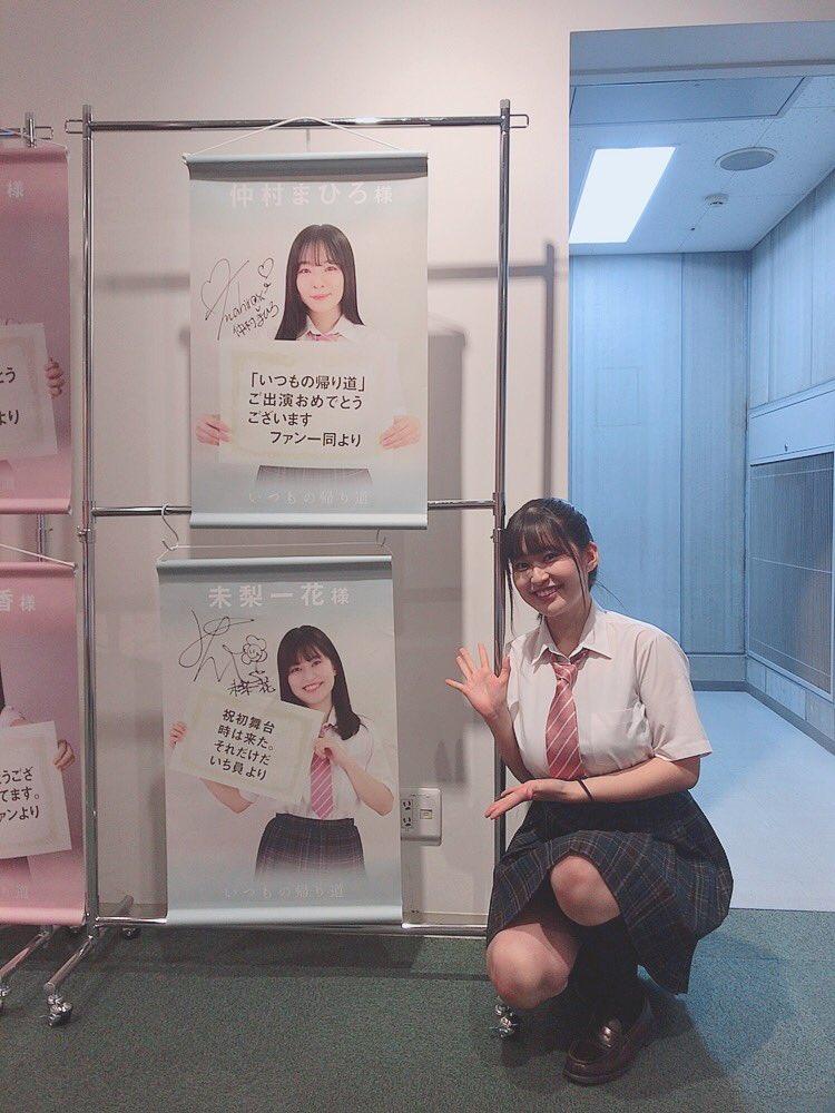 miri_ichika082.jpg
