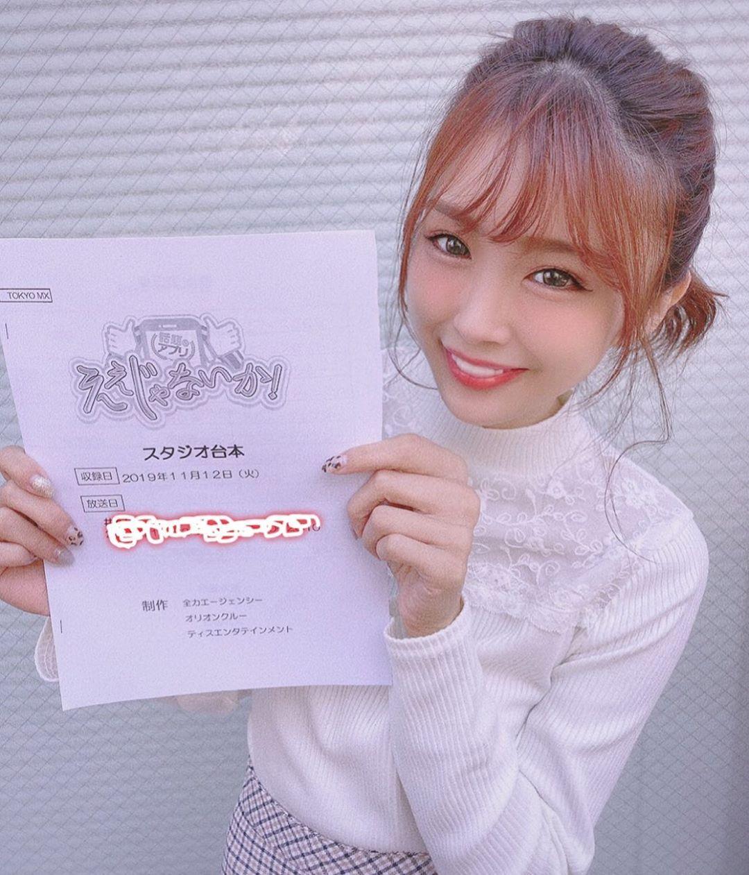 mishuku_nana018.jpg