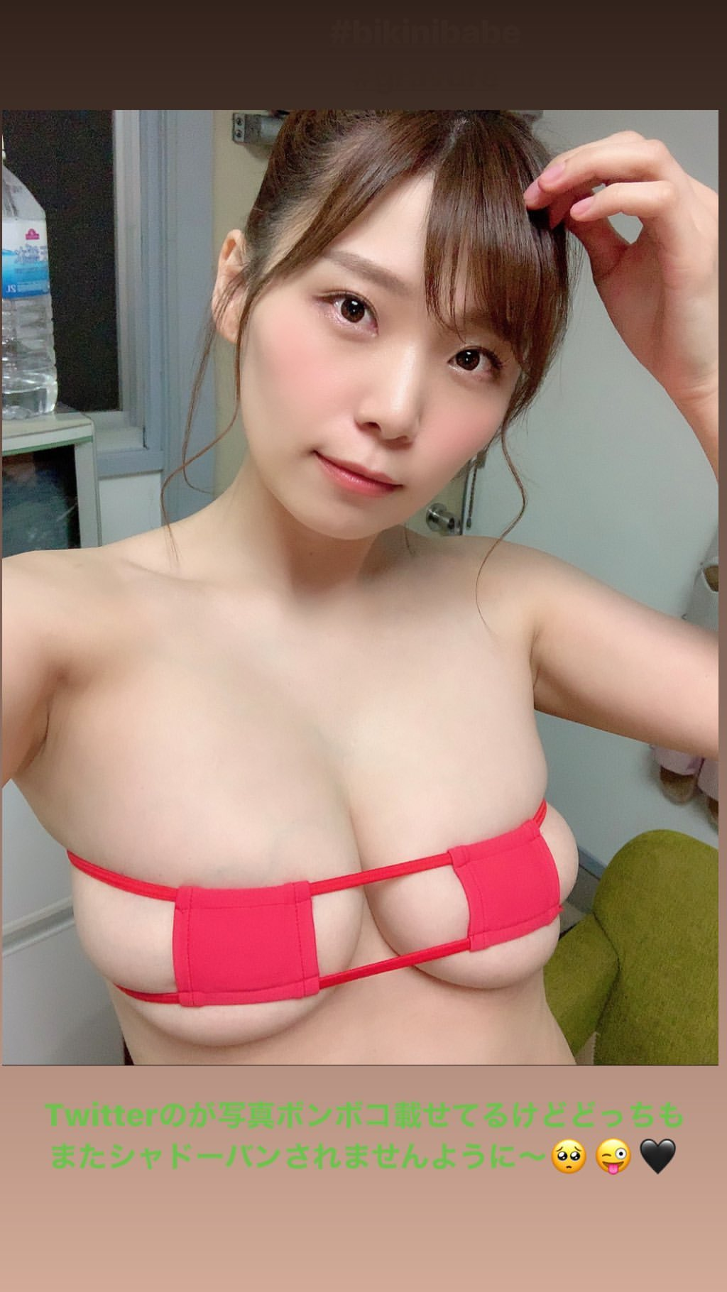 mitsui_risa022.jpg