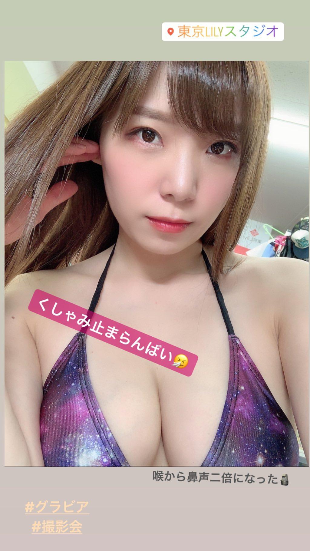 mitsui_risa061.jpg