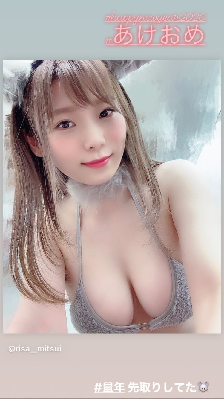 mitsui_risa062.jpg