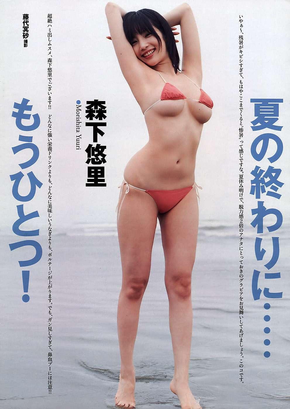 morishita_yuri151.jpg