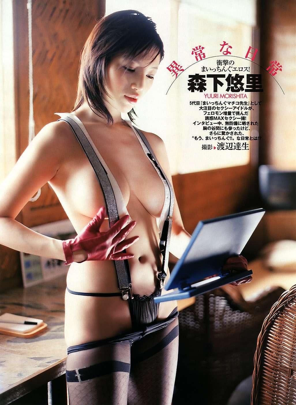 morishita_yuri160.jpg
