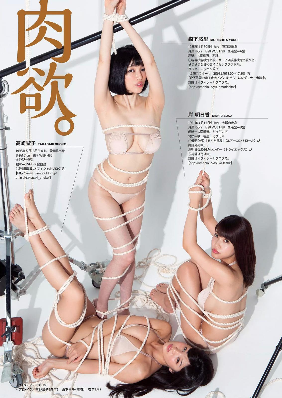 morishita_yuri166.jpg