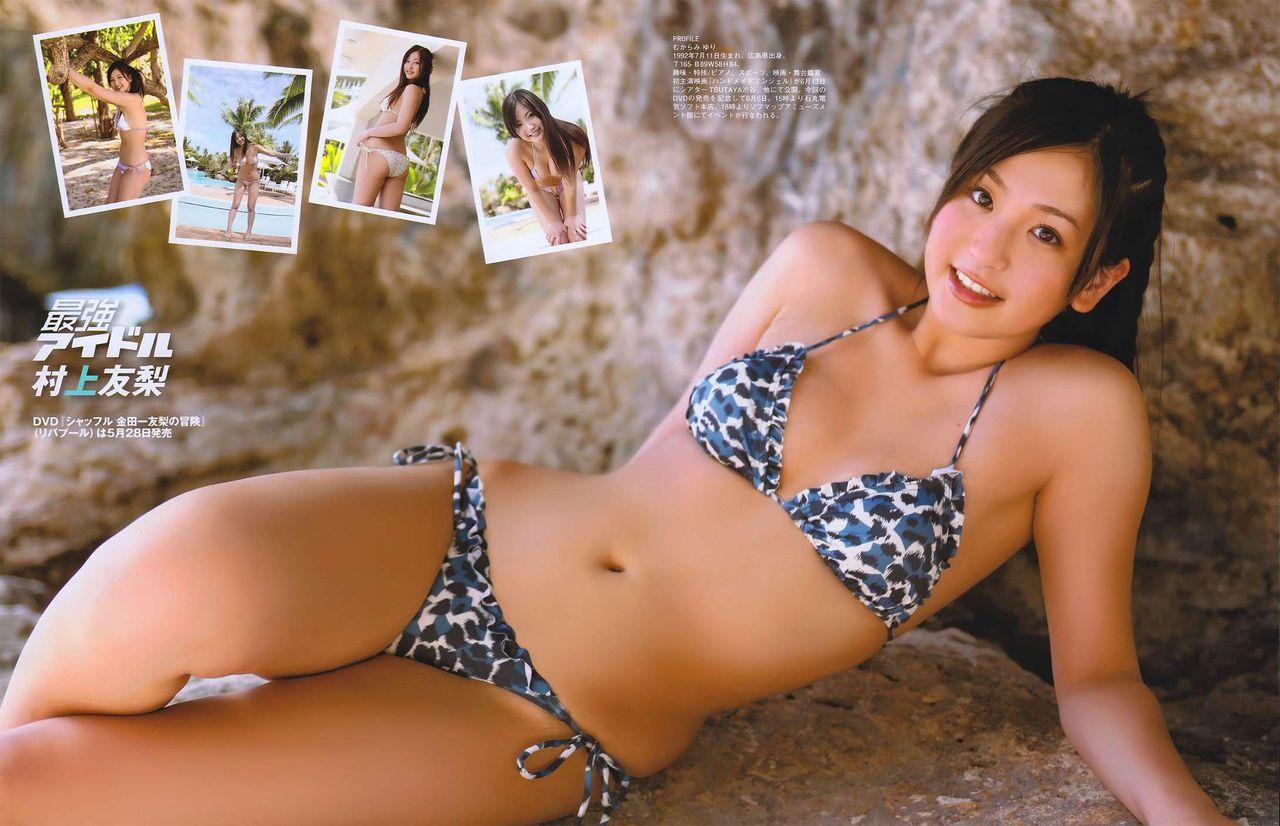 murakami_yuri215.jpg
