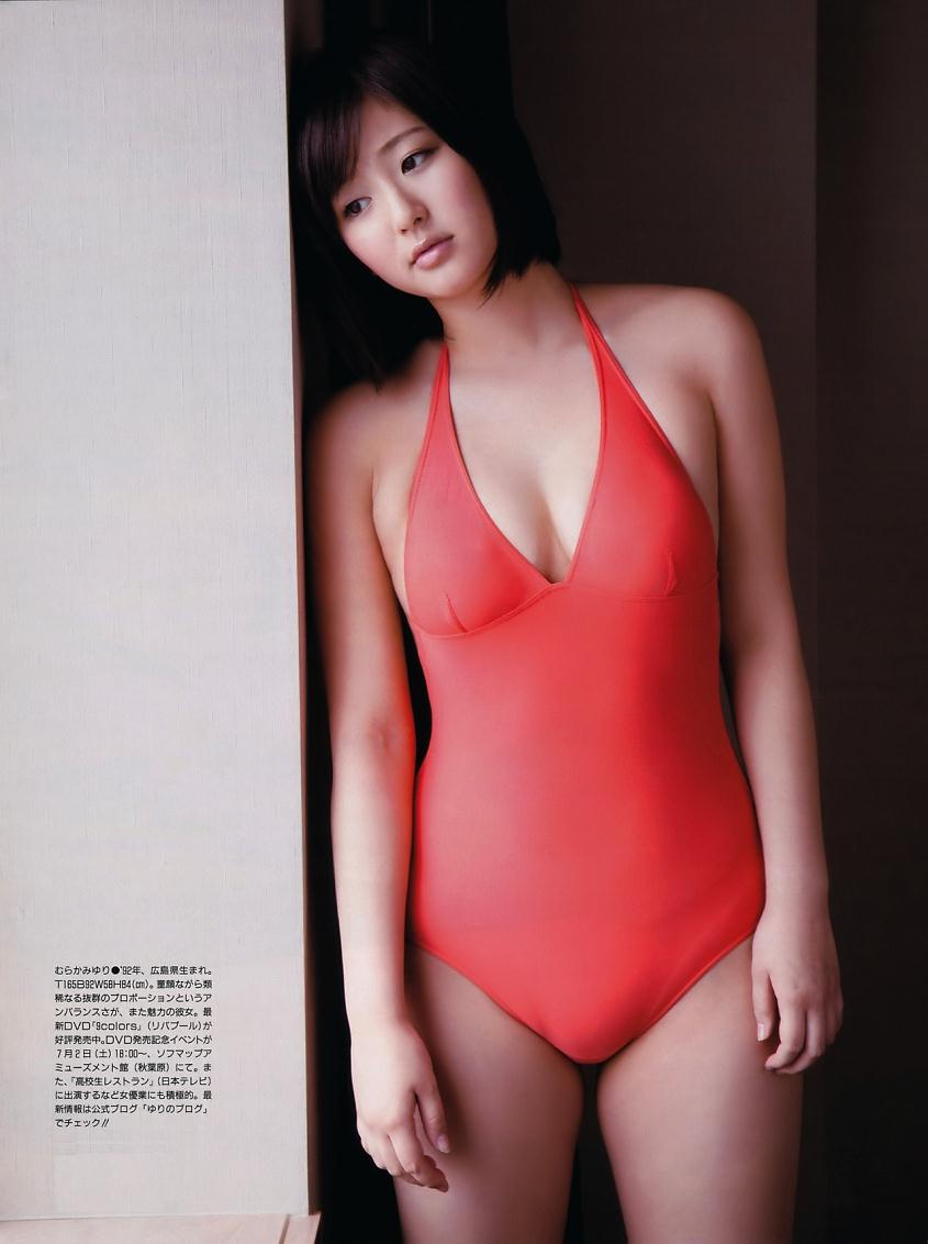 murakami_yuri226.jpg