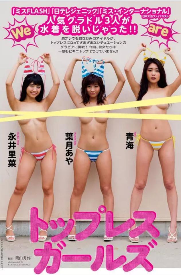 nagai_rina127.jpg