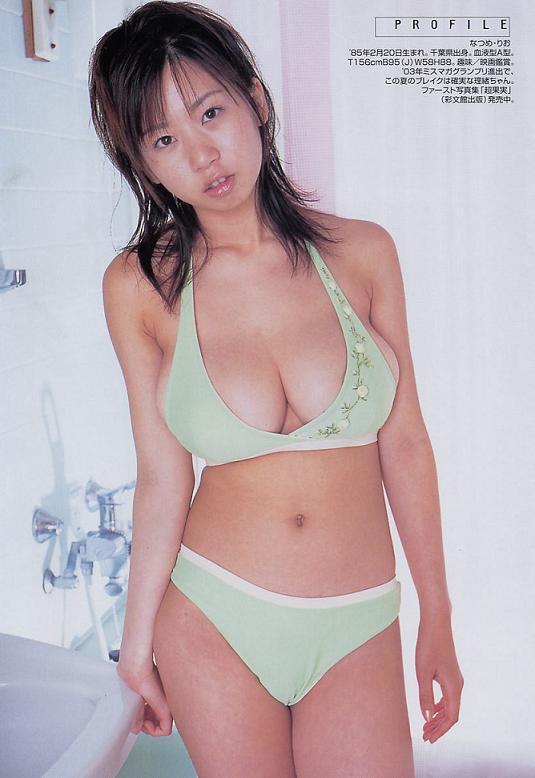 natsume_rio224.jpg