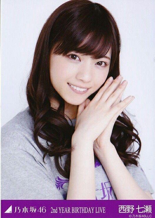 nishino_nanase002.jpg