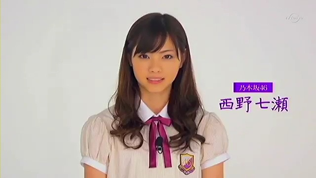 nishino_nanase016.jpg
