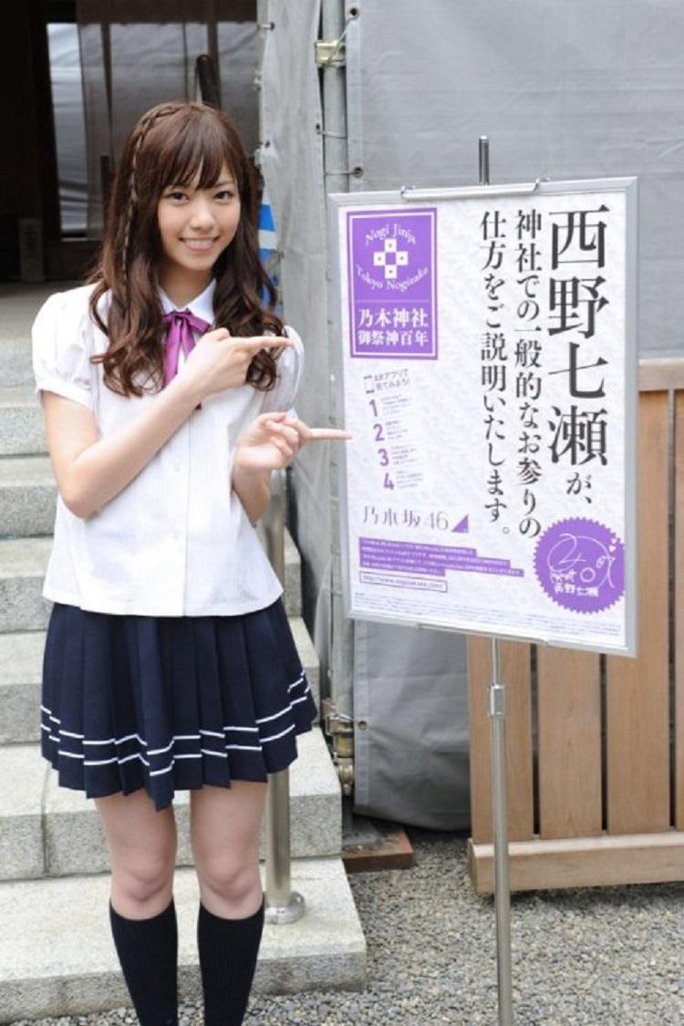 nishino_nanase057.jpg