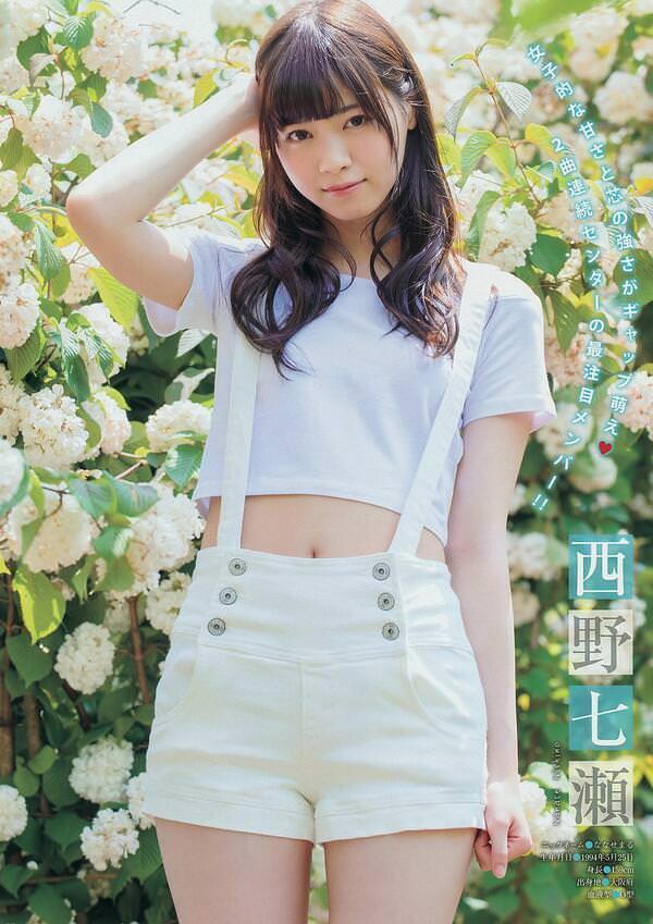nishino_nanase074.jpg