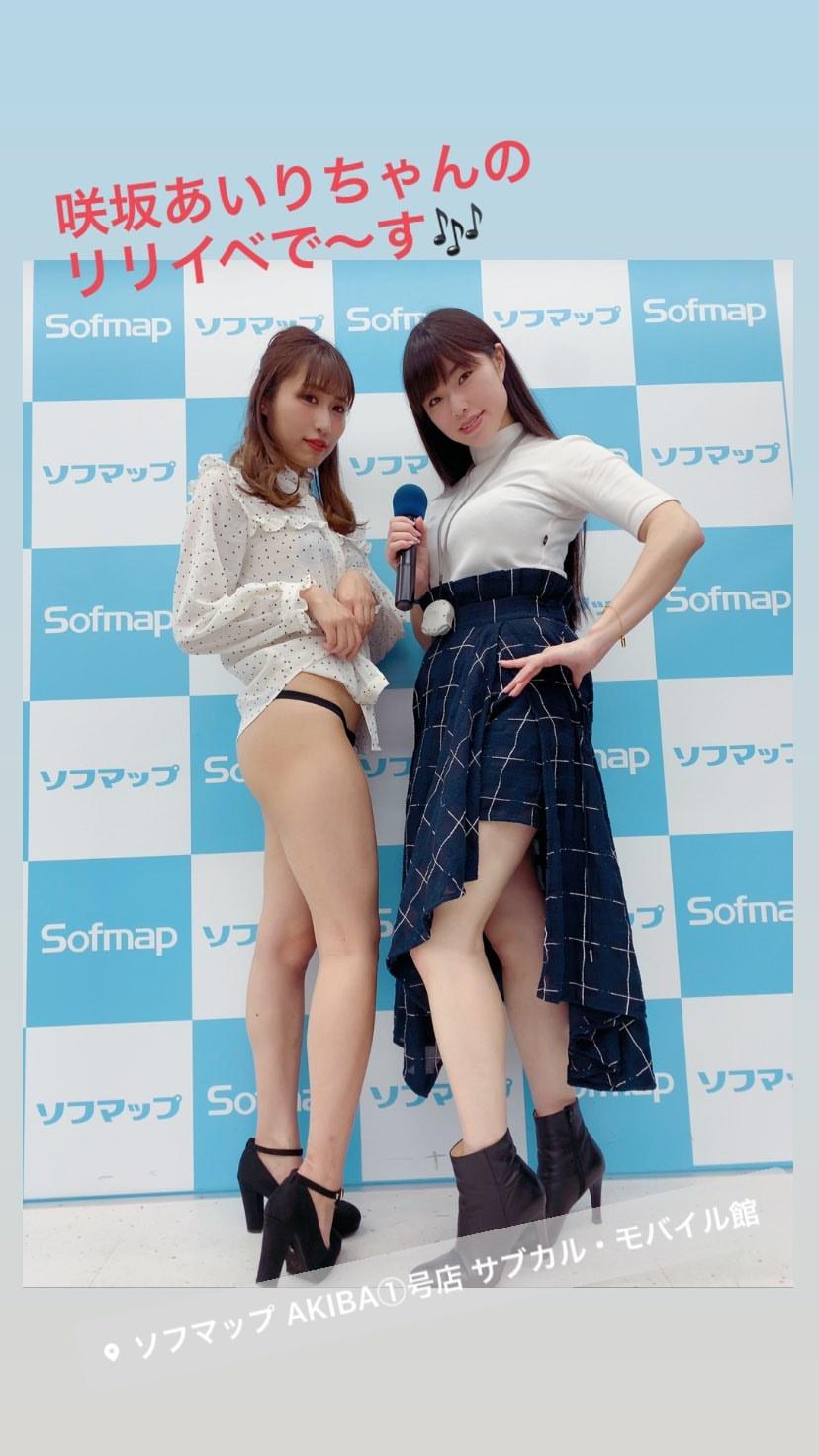 oda_asuka053.jpg