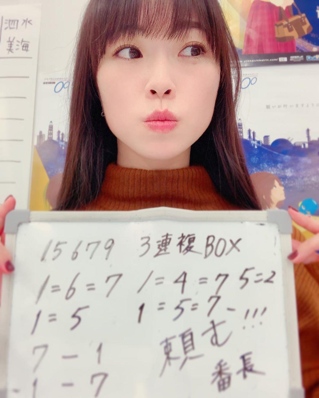 oda_asuka072.jpg