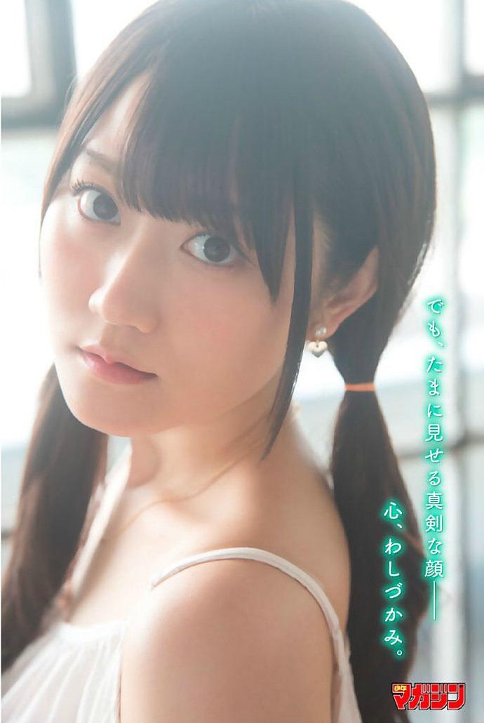 ogura_yui031.jpg