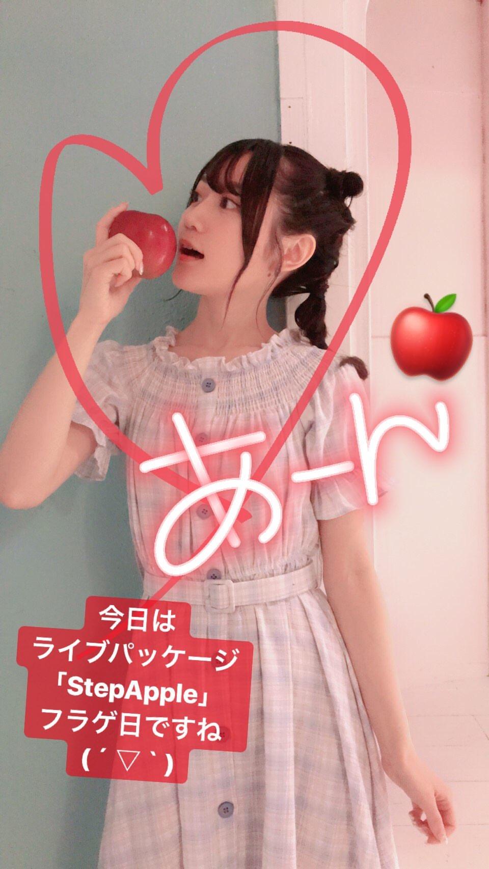 ogura_yui041.jpg