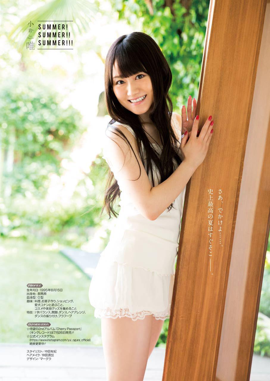 ogura_yui058.jpg