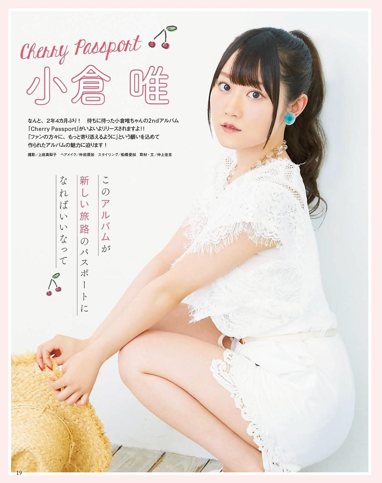 ogura_yui063.jpg