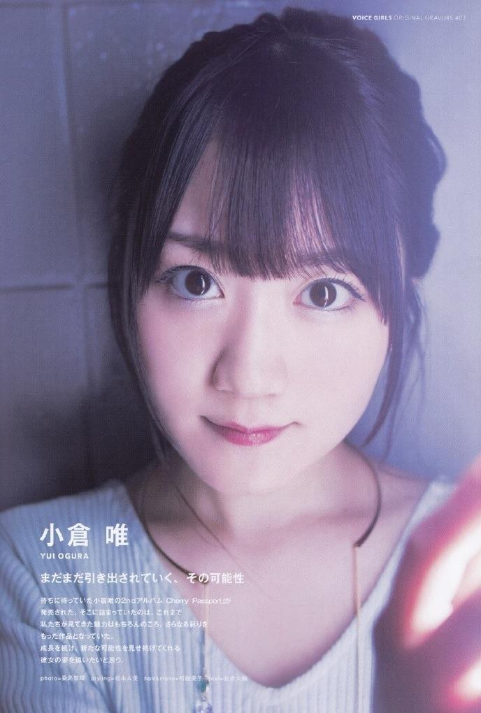 ogura_yui067.jpg