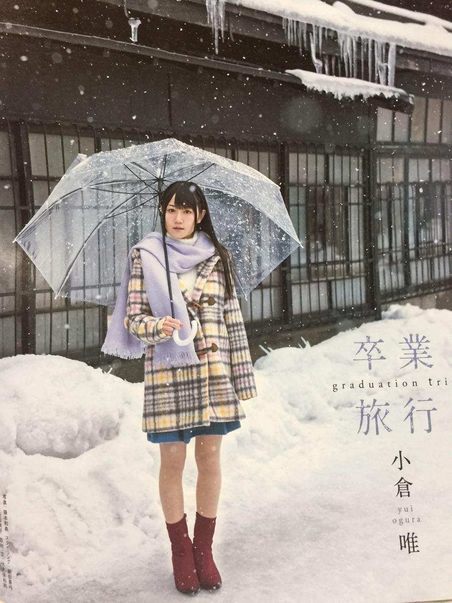 ogura_yui072.jpg