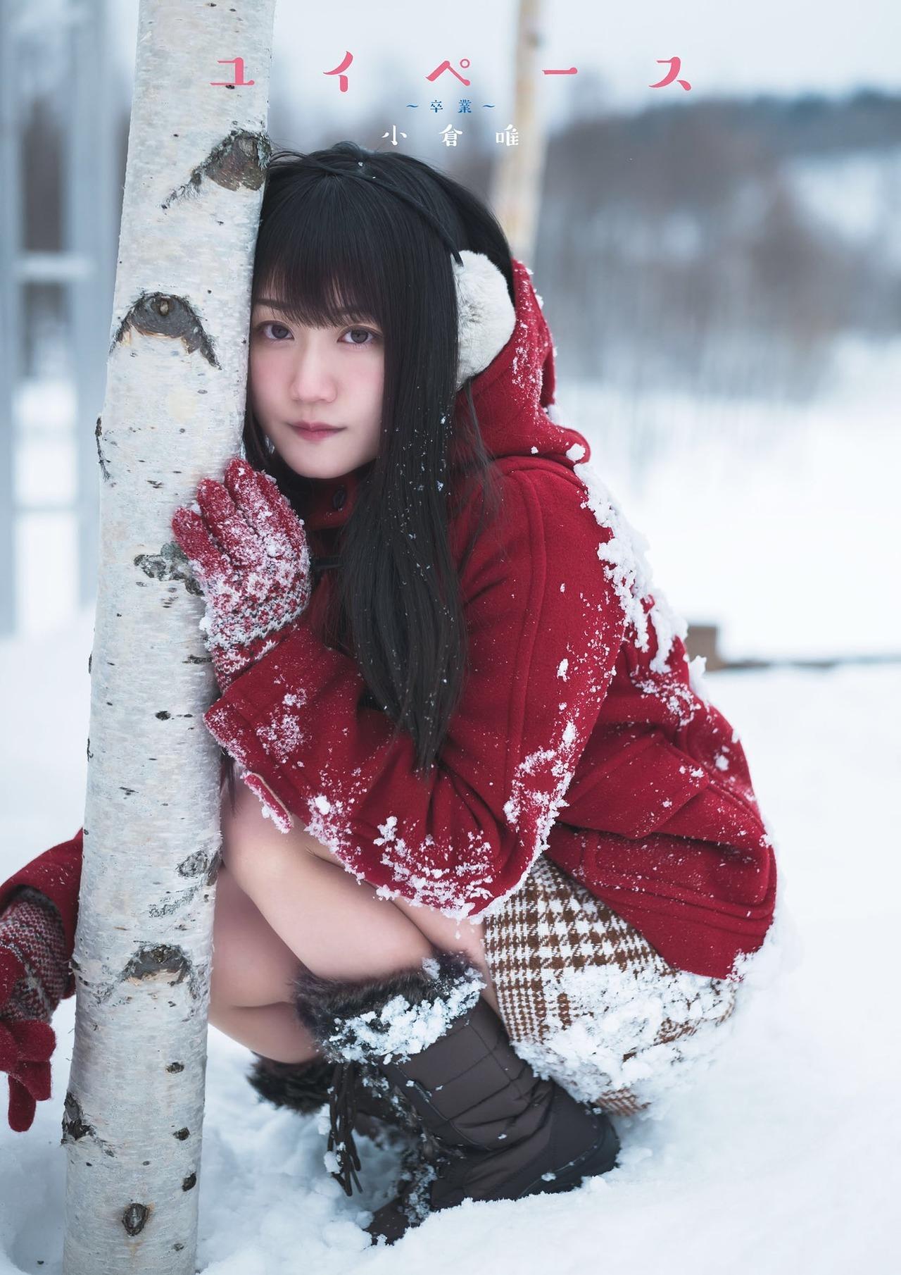 ogura_yui075.jpg