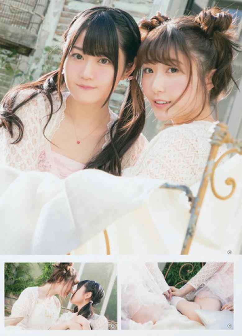ogura_yui123.jpg