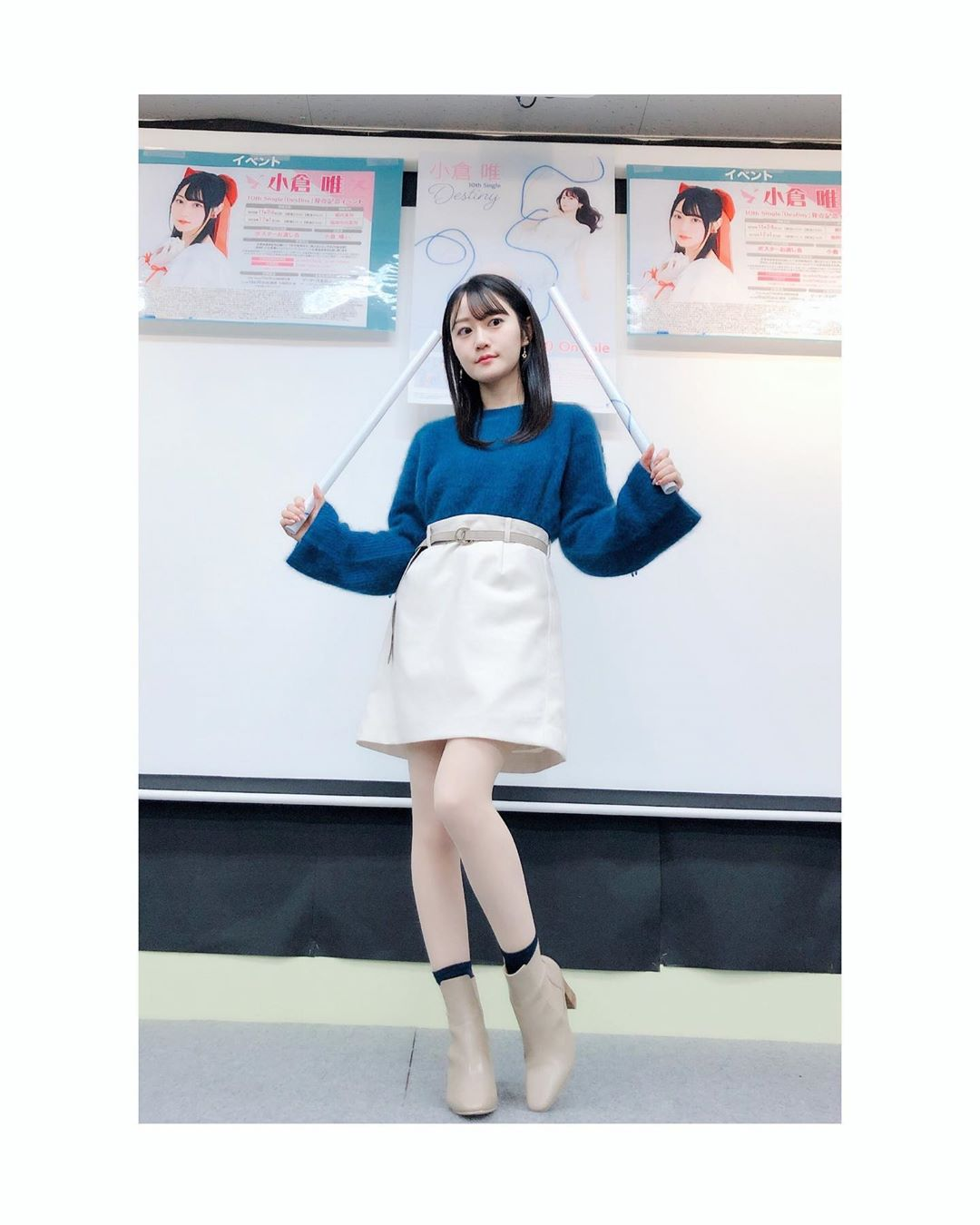 ogura_yui137.jpg
