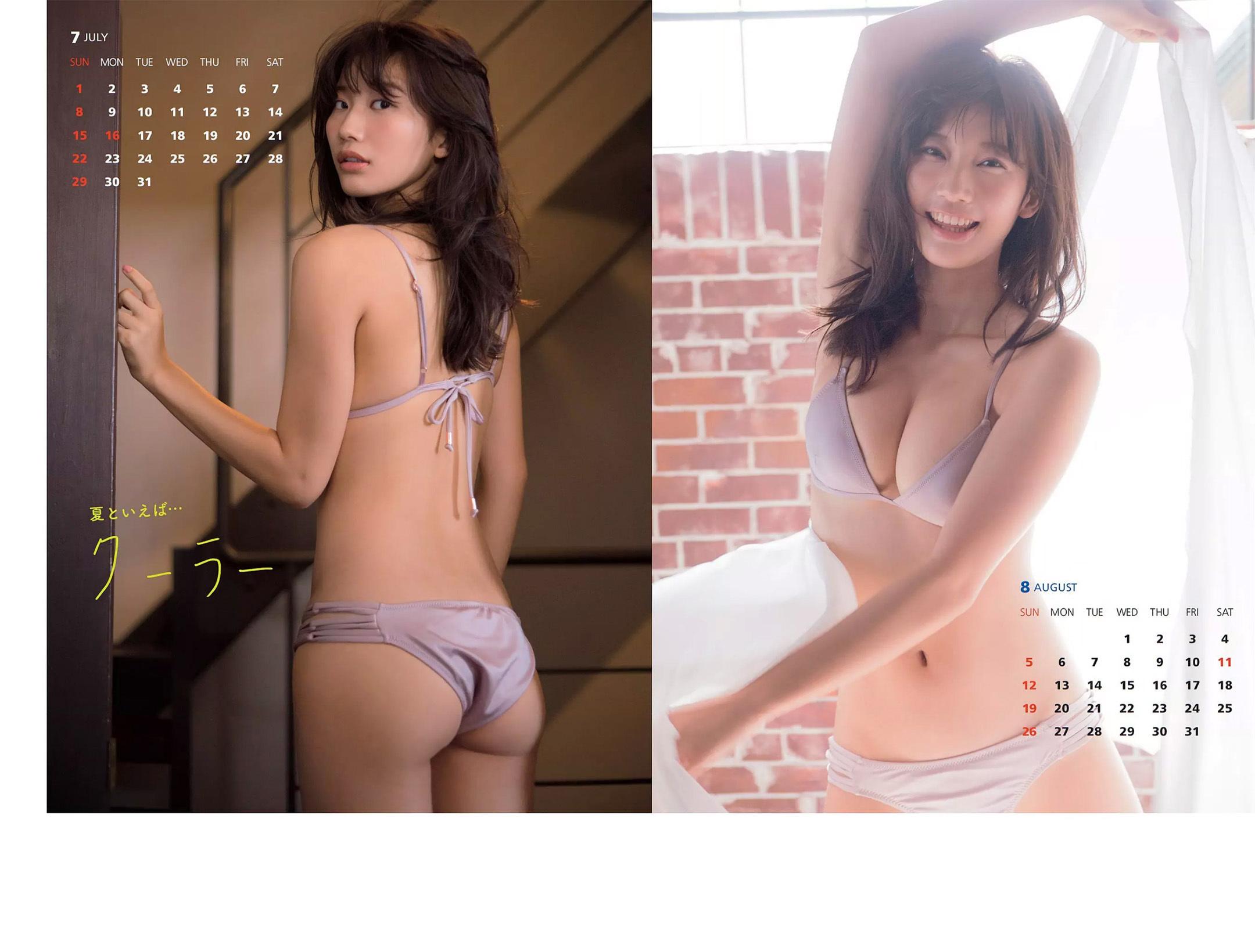 ogura_yuuka074.jpg