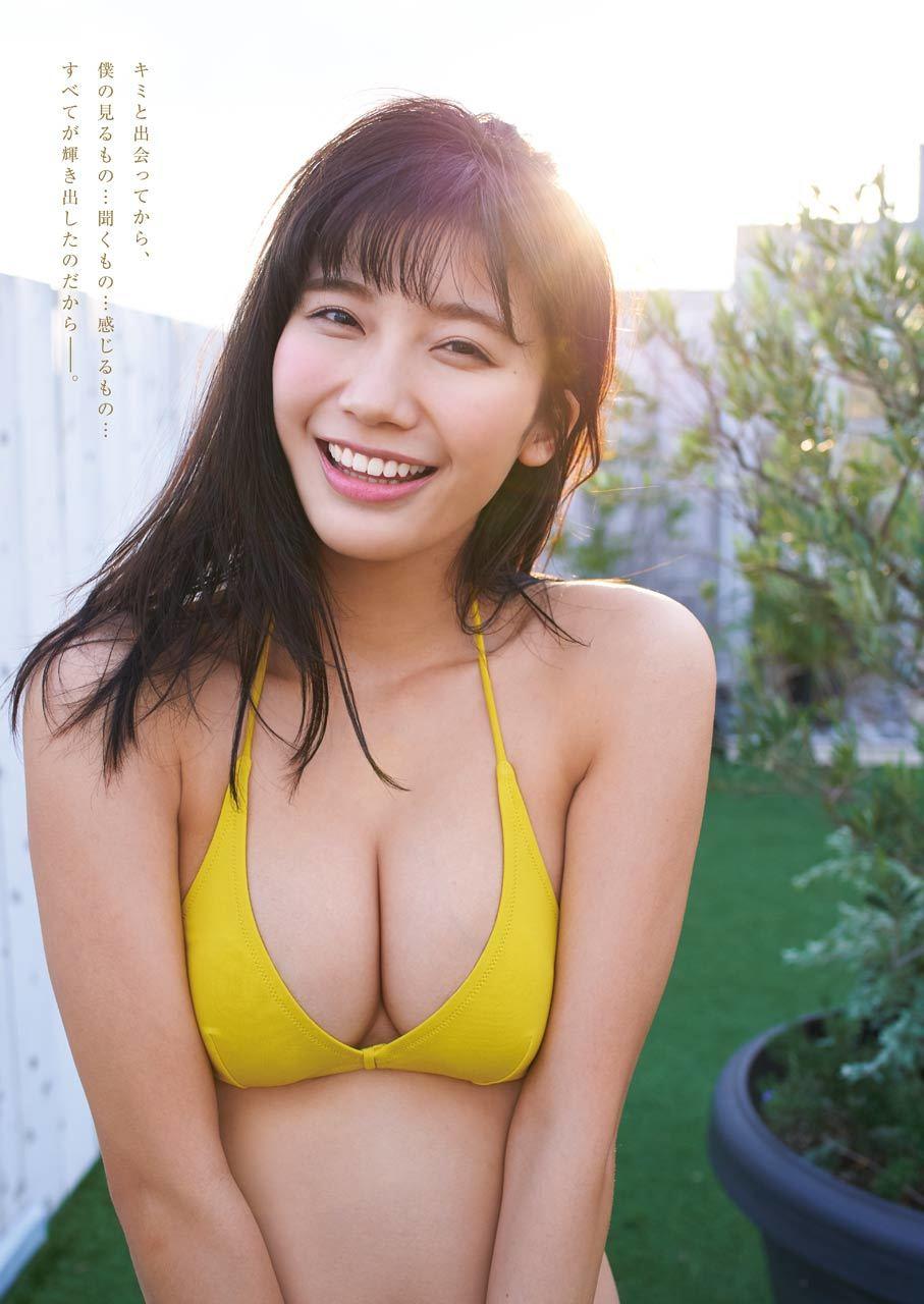 ogura_yuuka101.jpg
