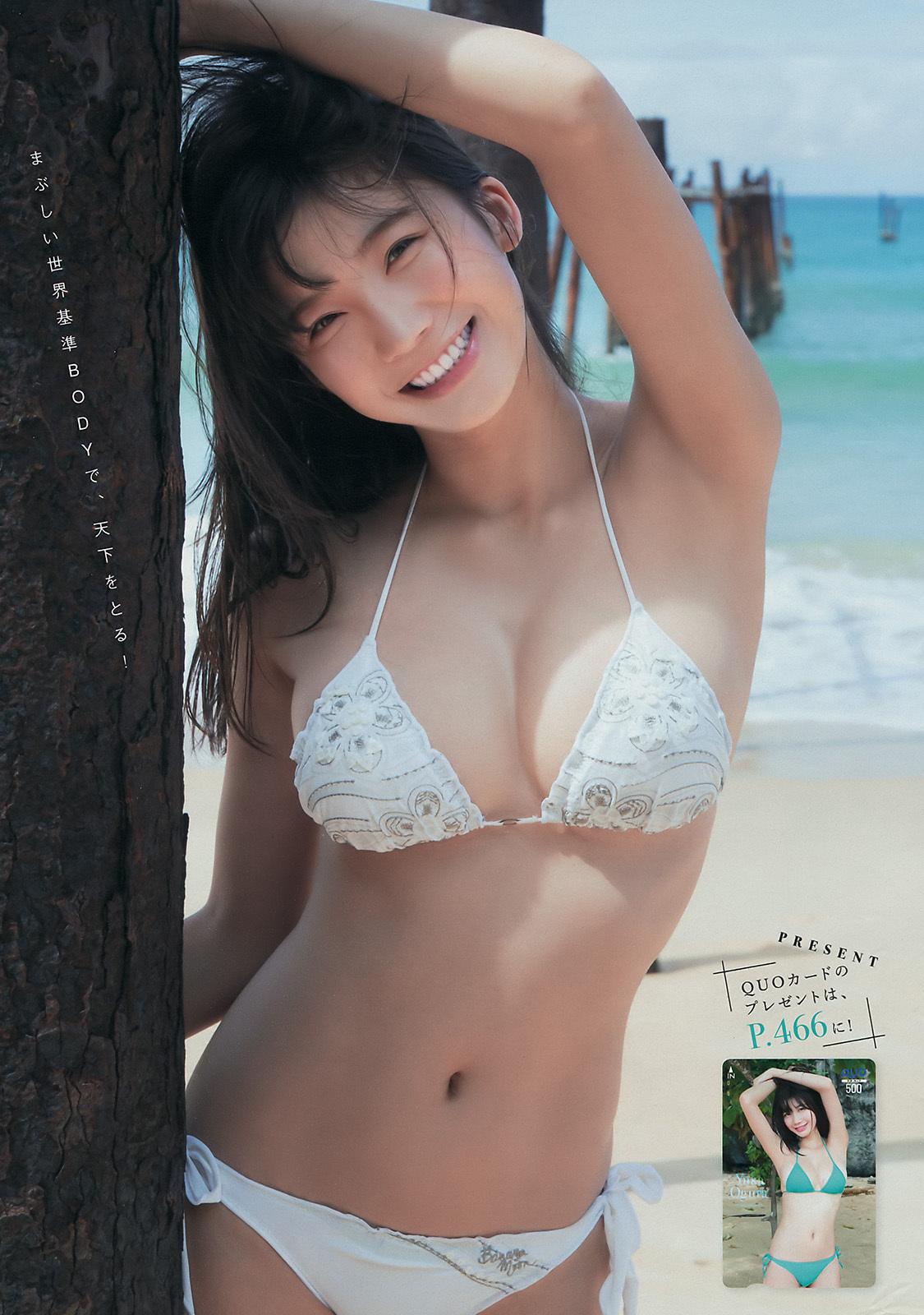 ogura_yuuka109.jpg