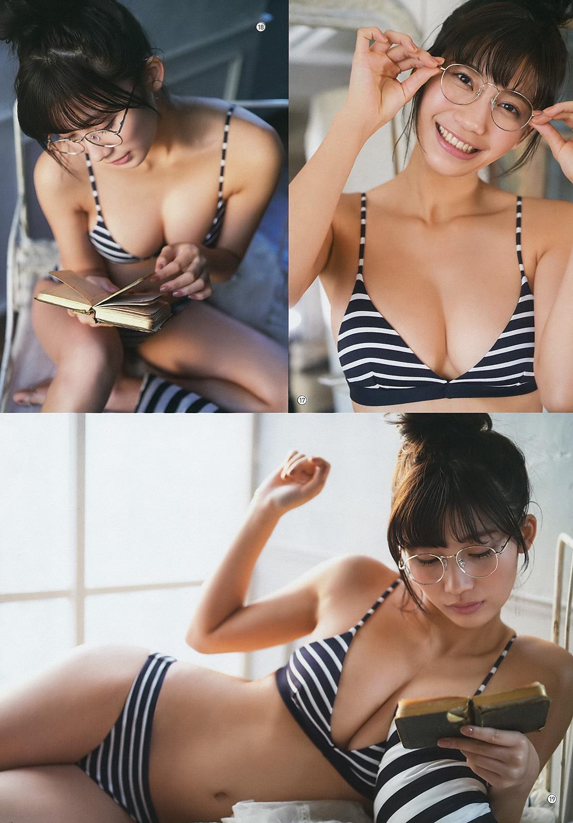 ogura_yuuka112.jpg