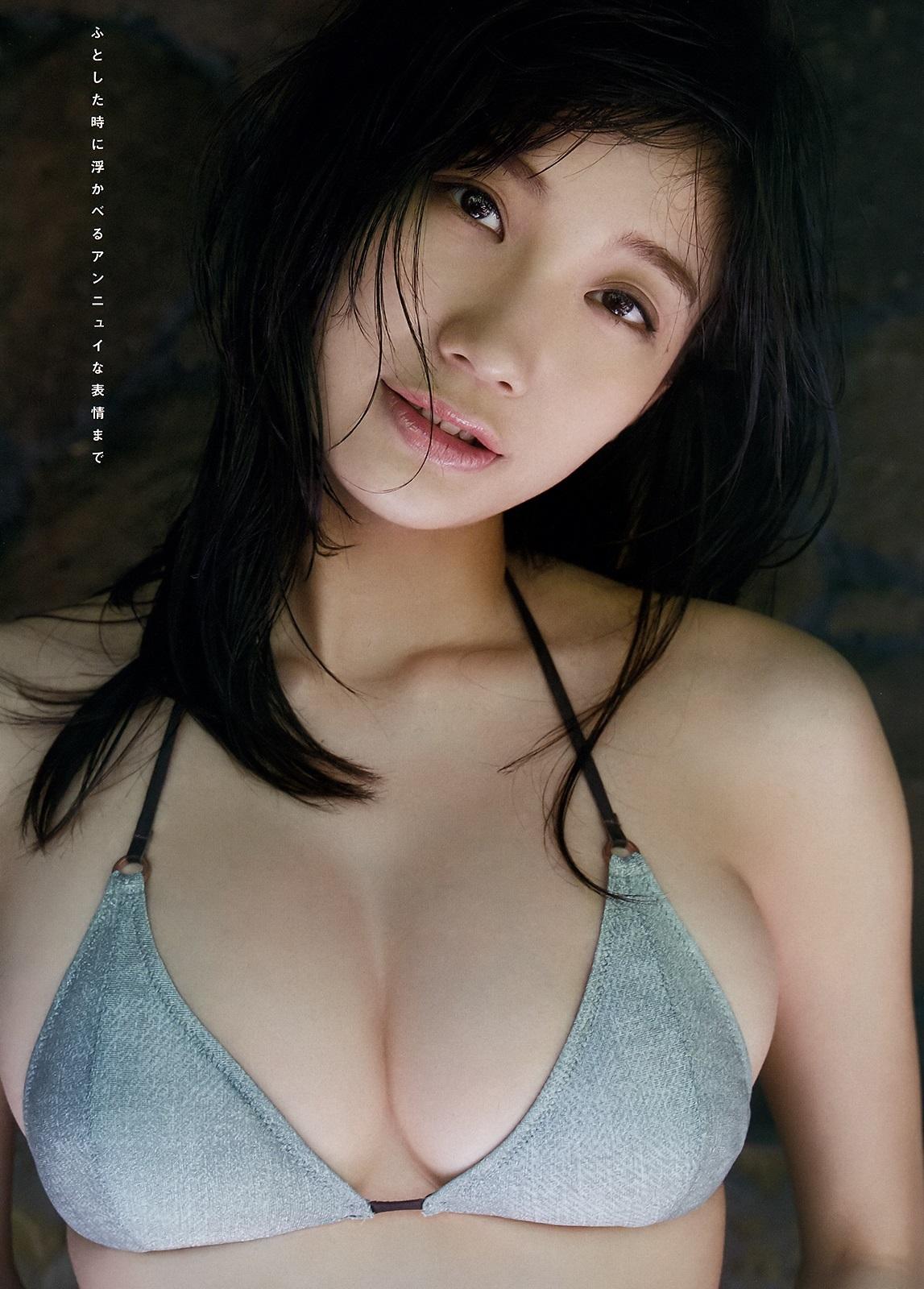 ogura_yuuka115.jpg