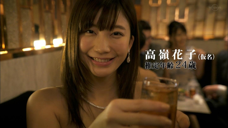 ogura_yuuka139.jpg
