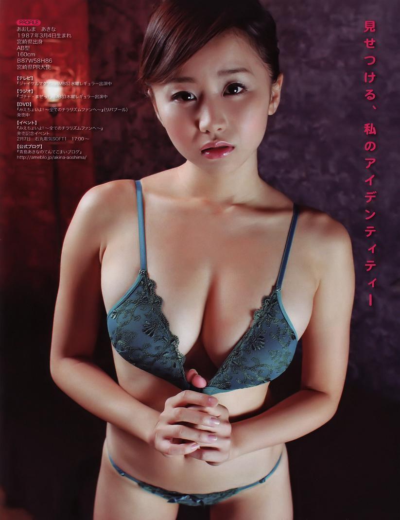 ohta_akina239.jpg
