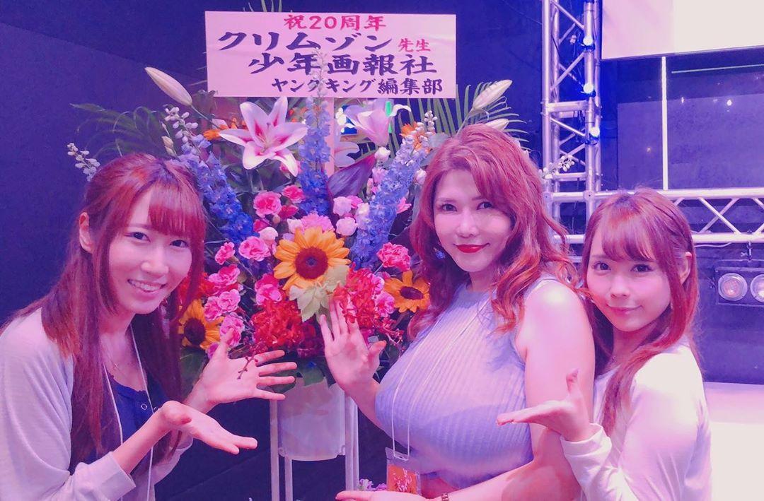 okita_anri094.jpg