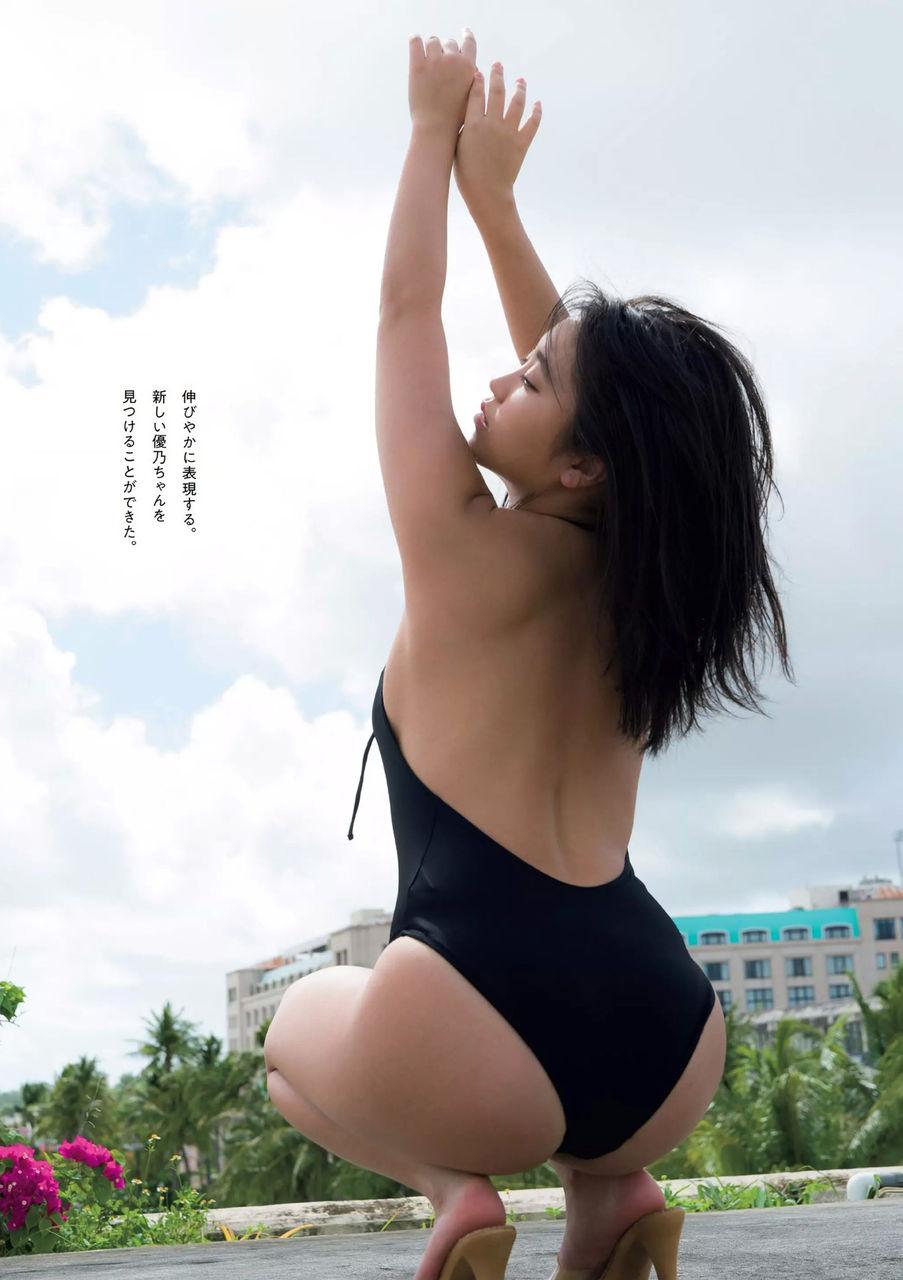 oohara_yuno118.jpg