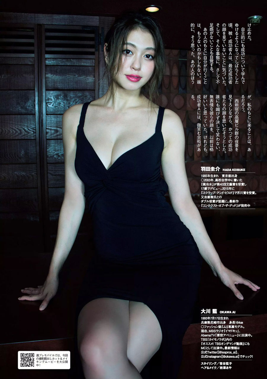 ookawa_ai082.jpg