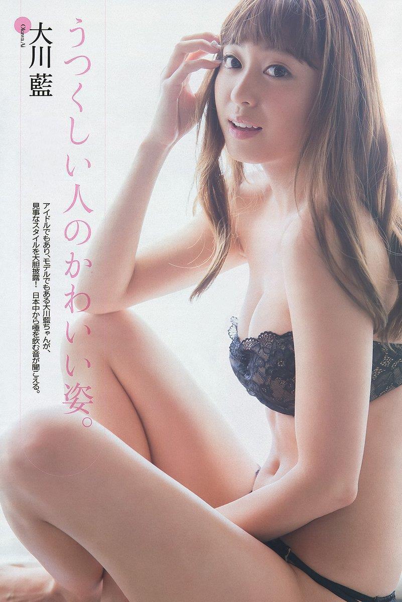 ookawa_ai088.jpg