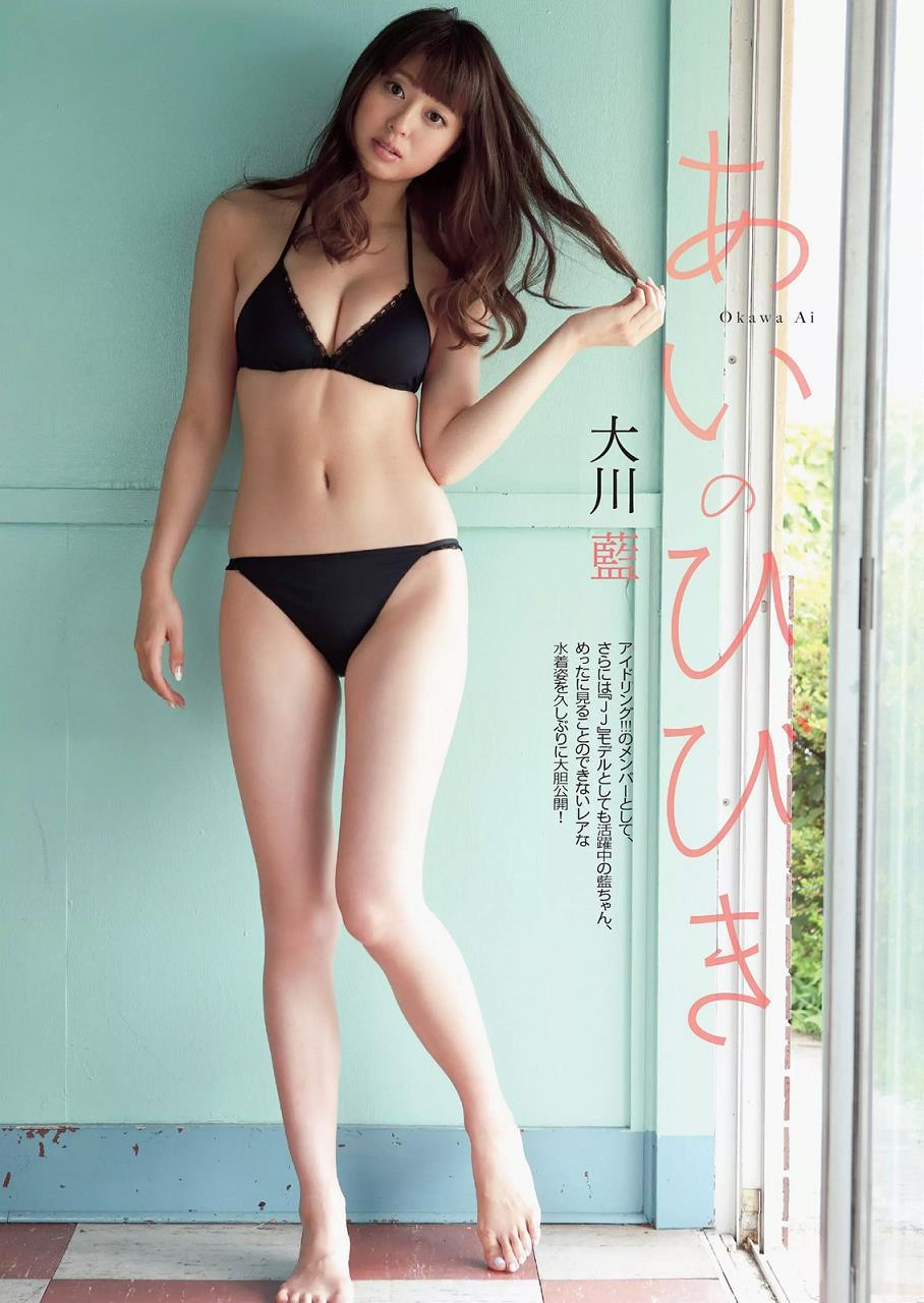 ookawa_ai104.jpg
