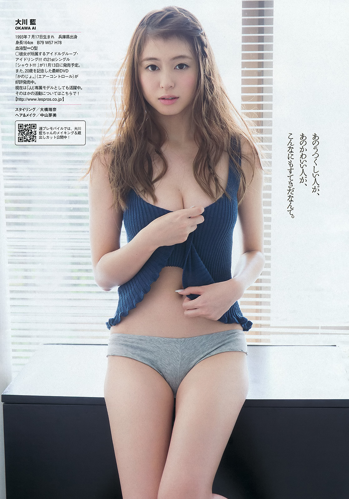 ookawa_ai112.jpg